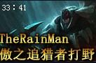 TheRainMan视频:傲之追猎者打野 消耗低效率高