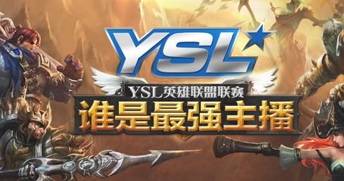 YSL盲选决胜局 white激情解说: 董小飒队 vs 梦梦队