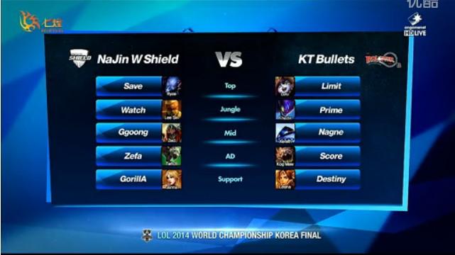 OGN��NaJin W Shield vs KT Bullet