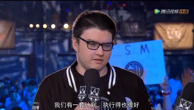 TSM赛后采访:dyrus表示女粉丝太热情
