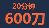 20分钟补600个兵!美服玩家测试最高补兵纪录!