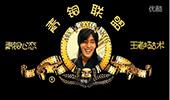 苏小妍:青铜联盟  分分钟被反杀