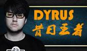 国外粉丝制作: 纪念我们的吃货--Dyrus