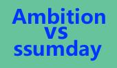 最强SOLO王季军赛:Ambition vs ssumday
