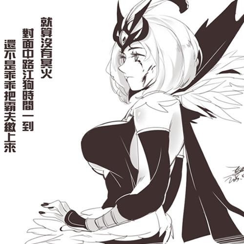 性感可爱!lol女英雄有爱漫画集锦