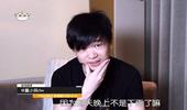 "L星人董小飒:其实叫我""董百万""也是承认的"