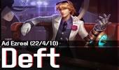 Deft伊泽第一视角 与安妮+寒冰组合的对决!