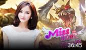 Miss排位日记:霸主降临 暴龙科加斯统御召唤师峡谷!