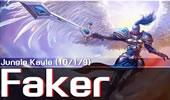 Faker幻影打野天使 爆炸输出刷野新套路!