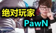 <font color='#990000'>绝对玩家:Pawn胖将军,一个超越神话的人。</font>