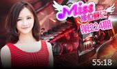 Miss排位日记:巨兽归来新版蝎子制霸野区!
