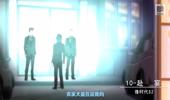撸时代 第二季:第十一集 赴宴!