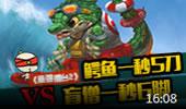 最强擂台:鳄鱼一秒5刀vs盲僧一秒6脚!