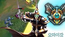 韩服第一剑圣:三项幽梦流上单剑圣打法!