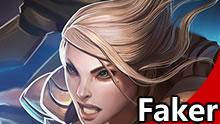 Faker中单天使 vs The Shy奎因:天才选手间的对决!