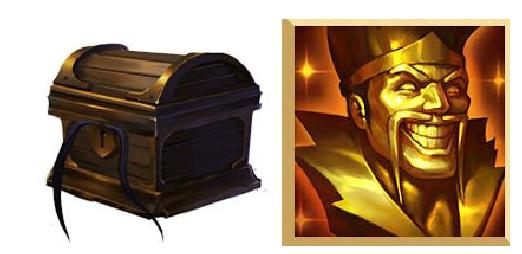 德莱文神秘宝箱