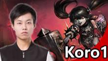 Koro1上单波比vs大树:牵制传送偷大龙!