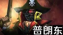 普朗东船长第一视角 船长与船长之间的PK!