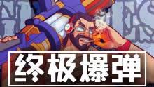 男枪精彩击杀集锦 一枪暴击终极爆弹!