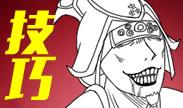 韩服第一剑圣亲手教学,剑圣是个无脑的英雄?!
