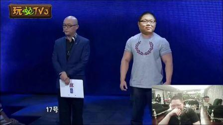 【玩蛇TV3】PDD上非诚勿扰(嘿哈)