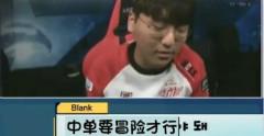 3月2日KT VS SKT世纪大战,Blank批评Faker!