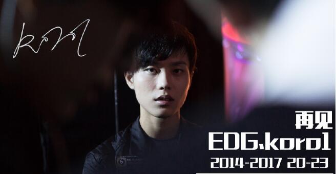 EDG公布人员变动