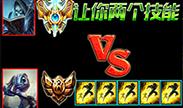 最强王者vs青铜:让你两个技能不能用,超级兵都比你强