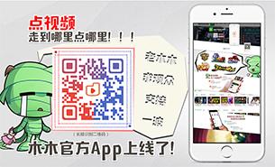 木木不哭官方App