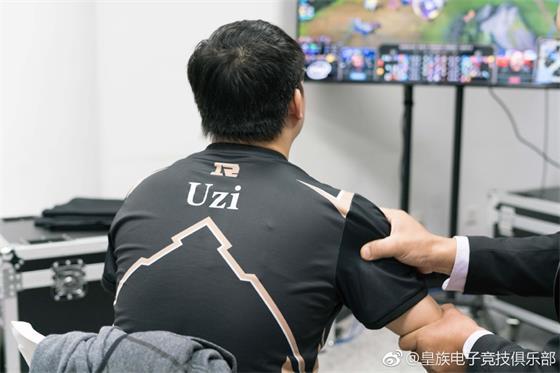 Uzi已回基地 完全体RNG或将王者归来