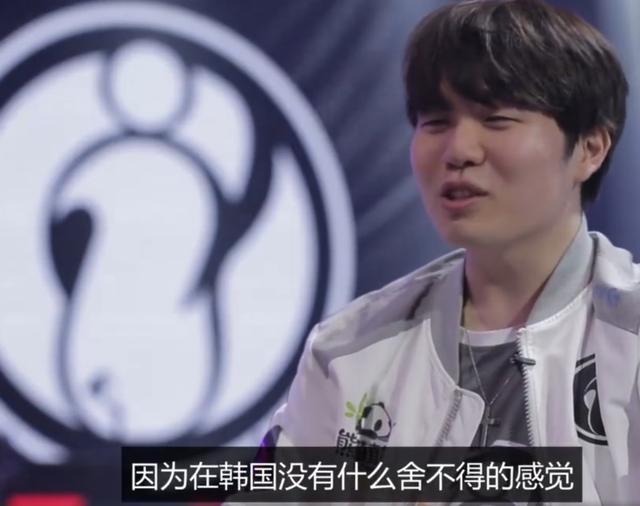 rookie接受采访 称:在中国打职业很有趣