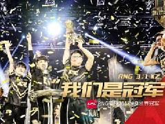 庆祝RNG夺冠五大活动来袭!可领取永久皮肤