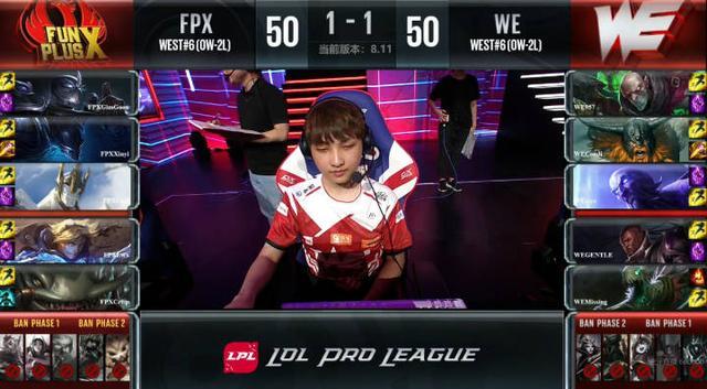 FPX2:1击败WE迎来首胜 WE再现主场魔咒沦为西部倒数第一