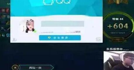 UZI直播意外暴露女友QQ,上百万人加好友!女友崩溃