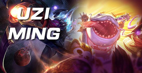 韩服王者:UZI+Ming下路组合 小明疯狂输出UZI收割
