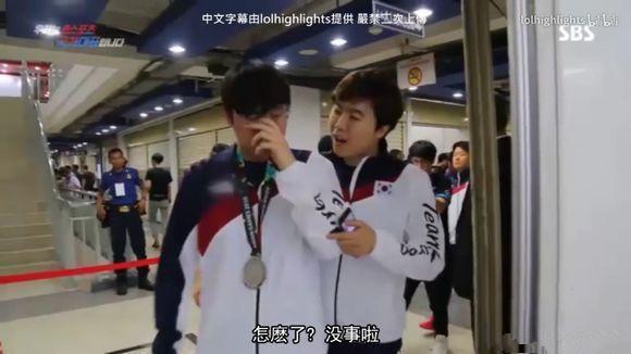 LCK公布亚运会幕后:Ruler真被打哭了