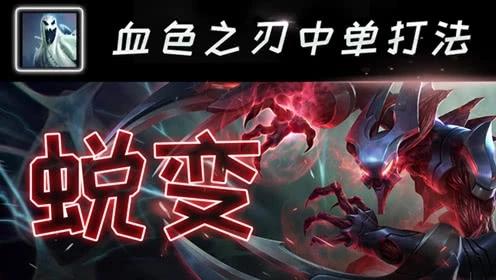 9.23版本超强势梦魇打法,制霸S10季前赛中上野