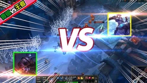 LOL贾克斯vs瑟庄妮:JAX被猪妹反杀?青铜界的耻辱!
