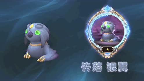 小小英雄-失落 银翼-1星