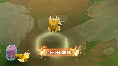 小小英雄-破晓之辉 银翼-2星