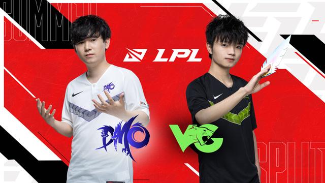 2020年LPL夏季赛常规赛 VG vs DMO 第一局