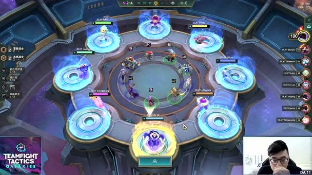 云顶之弈:银河战争表演赛 决