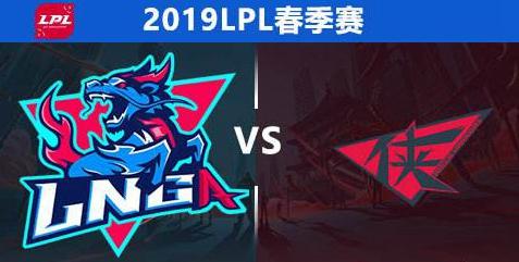 LPL夏季赛比赛视频W5D4 RW vs LNG 第1场